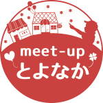 meet-upとよなか