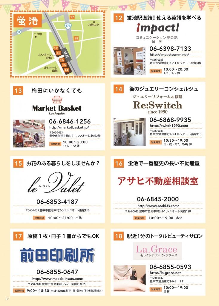 mee-tp紹介冊子P4