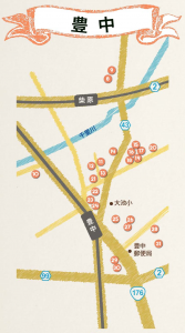 豊中駅周辺