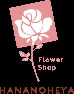 花の部屋ロゴ